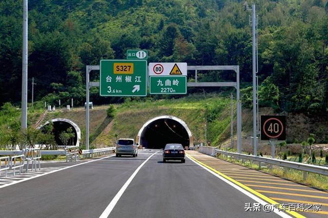 为什么进隧道都不愿走右侧车道?原来大有学问