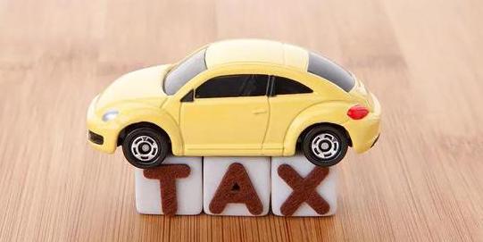 【论坛】降税真的会降价吗?厂家才是降税的直接受益者
