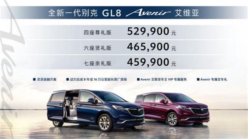 青岛购车消费季来临 先看看这些新车再下手